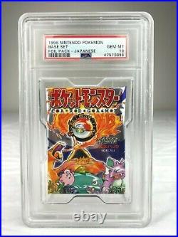 PSA 10 Gem Mint Pokemon Japanese Base Set 1996 Booster Pack Factory Sealed