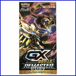 Pokemon Card GX Battle Boost Remaster SM4+ Booster Box 20Packs All Holo Korean