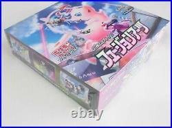 Pokemon Card Sword & Shield Booster Box Fusion Arts s8 Japanese Factory sealed