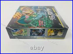 Pokemon Japanese Remix Bout Booster Box Pack Factory Sealed USA Seller